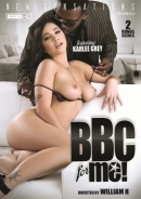 NEW SENSATIONS - BBC FOR ME