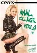 Anal College Girls