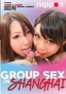 Group Sex In Shanghai