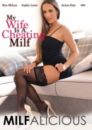 My Wife Is A Cheating Milf