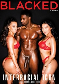 Interracial Icon 11