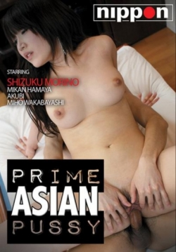 Prime Asian Pussy